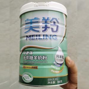 Quality Protein Rich Goat Elderly Milk Powder No Sugar Tin Packaging for sale