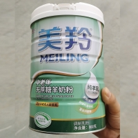 Buy cheap Sugar Free High Calcium for Middle elderly age dry instrant Goat Milk Powder from wholesalers