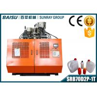 Quality Jerrycan Molding Plastic Production Making 0-5Liter Jerry Can Extrusion Blow Moulding Machine - SRB70D2P-1T for sale