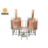 Quality Big Glass Manway Luxuary Micro Beer Brewing Equipment , Bar Brewing Equipment for sale