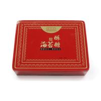 Quality Wholesale Vintage Biscuit Tin with Plug Lid for sale