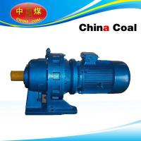 Quality Cycloidal pin wheel reducer for sale