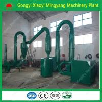 Buy cheap Air flow type high efficiency mingyang brand peanut shell powder swadust drying from wholesalers