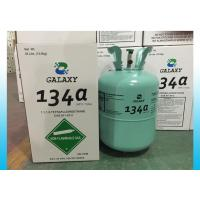 Buy 30lb 13.6KG Disposable Cylinder HFC Refrigerants R134a SGS Approved C2H2F4 at wholesale prices