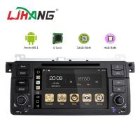 Quality Android 8.1 PX6 BMW GPS DVD Player With AM FM MP4 MP3 Audio Player for sale
