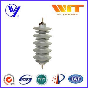Substation Composite Metal Oxide Surge Lightning Arrester Lightweight Protection Device