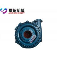 Buy cheap Abrasion Resistant Sand Gravel Suction Pump Interchangable With G Type Sand Pump from wholesalers