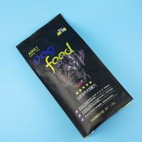 Quality Pet Food Food Grade Plastic Bags Printed Side Gusset Back Sealing Custom Size for sale