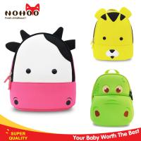 Quality Waterproof Toddler Backpack For 1 Year OldCow Style 24.5*22*7.5cm for sale