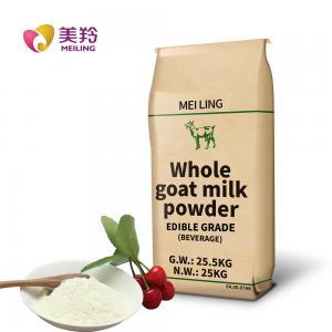 Quality Dry Instant Sterilized Raw Goat Milk Powder 42% Protein for sale
