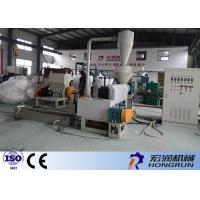 Buy cheap Customized Waste Plastic Recycling Plant / Granulator Machine For Plastic from wholesalers