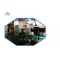 Quality Steam Tunnel Automatic Shrink Sleeve Label Applicator 150 Bpm Speed Waterproof for sale