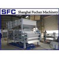 Quality High Efficiency Sludge Thickening And Dewatering System For Wastewater Treatment for sale