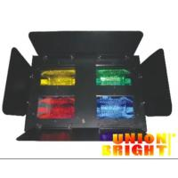 Quality UB-H003 Color Changer 2000 for sale