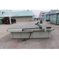 Quality Single Module CNC Gasket Cutting Machine Highly Efficient For Composite Materials for sale