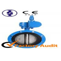 Quality Cast Iron Wafer Centric Electric Butterfly Valve Actuator For Industrial for sale