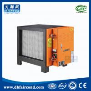 Quality sharp commercial kitchen cooling oil fume ESP lampblack electrostatic precipitator price for sale