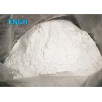Quality Sildenafil Citrate CAS: 171599-83-0 Male Enhancement Powder For Pulmonary Arterial Hypertension for sale