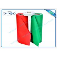 Best 40g Recycling PP Spunbond Non Woven Fabric Rolls For Mattess wholesale