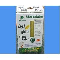 Best Herb Detox Foot Patch , gold slimming patch eliminate toxins from body wholesale