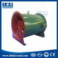 Buy DHF HTF fire protection ventilation fans Fire-fighting smoke exhaust axial flow at wholesale prices