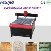 Best CNC Router RJ1212A wholesale