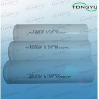 Best Cylindrical LiFePO4 Lithium Ion Battery 3.2V 1500Ah 18650 For Cordless Power Tools wholesale