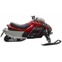 Best 250cc snowmobile wholesale