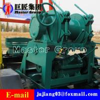 Quality SPJ-1000 drilling rig water well mill deep water well drilling rig 1000meters for sale for sale