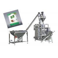 Quality Automatic Coconut Powder Packaging Machine 50 To 200mm Bag Width Stainless Steel for sale