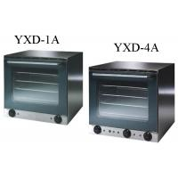Buy cheap Electric Commercial Baking Ovens , Countertop Double Convection Oven Hot Air from wholesalers