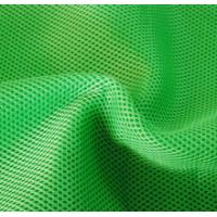 Quality 250GSM polyester mesh fabric for office chair for sale