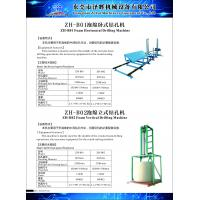 Buy cheap Automatic Foam Drill Boring Machine For Round Sponge Drilling , Cutting from wholesalers