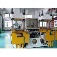 Quality Medical Parts Silicone Injection Molding Machine , Simple Operation Rubber Vulcanizing Press Machine for sale
