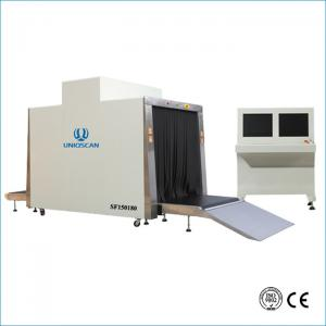 Quality Wholesale Large Size X-Ray Luggage Scanner Security Inspection X Ray Baggage Scanner SF150180 for sale