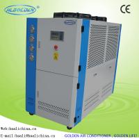 Quality China Hot Sale Air Cooled Industrial Scroll Chiller With More Suitable Price for sale