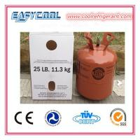 Quality Refrigerante R407c Gas With 99.9% Purity 25lb Disposable Cylinder for sale