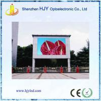Best P8 outdoor full color led display wholesale
