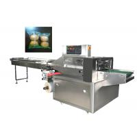 Quality Green Fresh Vegetable Packing Machine Good Running Wear Resistant for sale