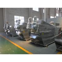 Buy cheap Filter Press Sludge Dewatering Machine For Oil Sludge Separator , Stainless from wholesalers