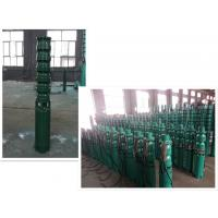 Quality Centrifugal Water Well Pump Motor , Submersible Water Pumps For Wells 5 - 500m Head for sale
