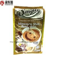 Quality Stand Up Aluminum Foil Packaging Bags Flat Bottom Quad Seal Top Open For Coffee Bean for sale