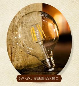 Quality G95 E27 6W Edison COG lamp LED Filament Bulb Light clear cover and aluminum base for sale