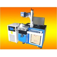 Best 50W Rotary Diode Side Pump Laser(DPSSL) Marking Machine wholesale