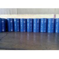 Buy Transparent Thermoset Acrylic Resin Alcohol And Water Resistant Type at wholesale prices