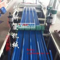 Replace Colored Steel - PVC Corrugated Roof Sheet Making Machine