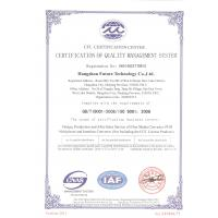 Fibre Easy Communication Service Limited Certifications