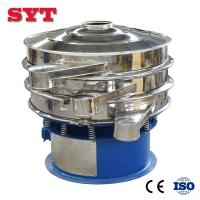 China Rotary vibro machine electric vibrating industrial flour sifter on sale