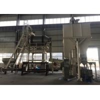 Buy Chemical Detergent Powder Manufacturing Machine Belt Conveyor Function at wholesale prices