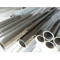 Quality 316 / 316L / 316Ti Stainless Steel Welded Pipe EN 1.4401 1.4404 1.4571 for sale
